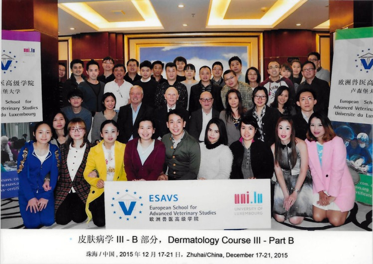 ESAVS China students Zhuhai Dec 2015